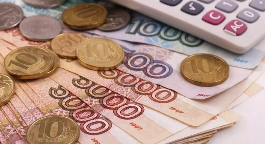 Деньги НДФЛ налог