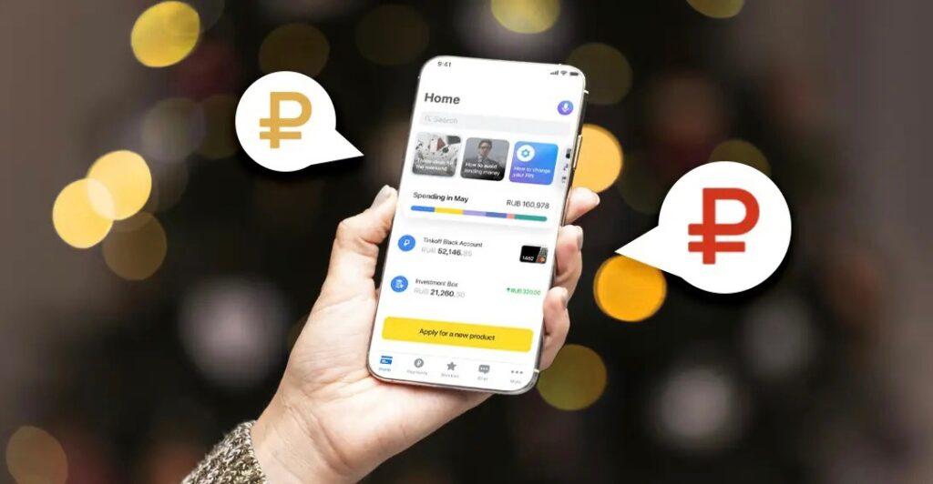Мобильные банки 2020 год