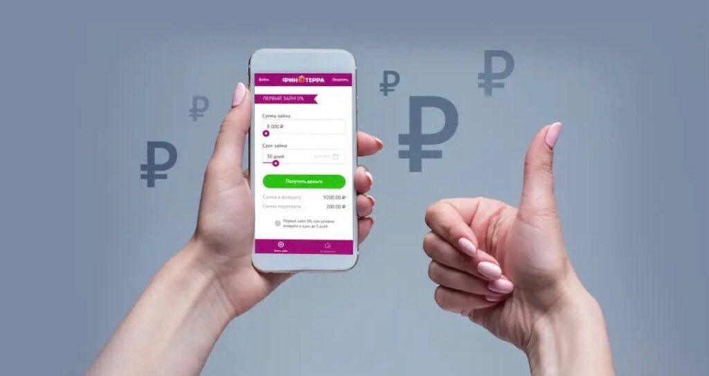 Brobank.ru мобильные приложения